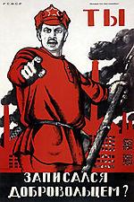 Soviet_poster_didyouvolunteer