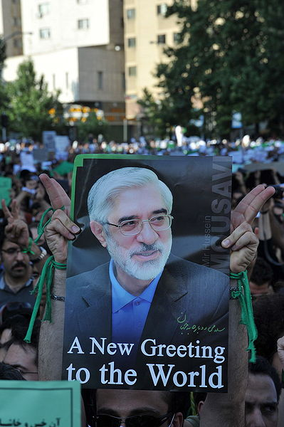 Tehran_protests_A_New_Greeting