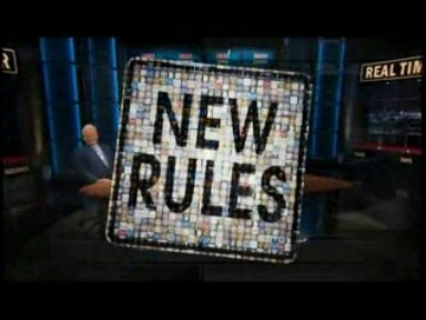 New_rules