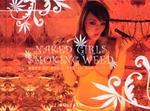 Naked_girls_smoking_weed