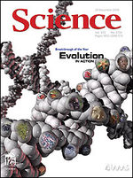 Science_magazine