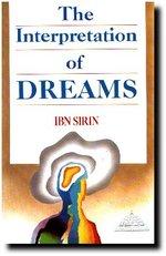 Interpretation_of_dreams