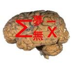 Brain_with_symbols